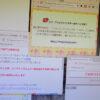 持ち主が亡くなったSNSアカウントやブログ、ホームページがたどる道   日経クロステッ